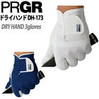 [2017 NEW MODEL] PRGR GOLF JAPAN DRY HAND DH-173 MEN'S GLOVE SET (3 gloves)