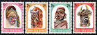 Papua New Guinea 178-181, MNH. Carved Heads. Top of wooden shield, 1964