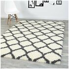 Large Modern Ivory Trellis Shaggy Carpet Contemporary Soft Area Rug 5CM
