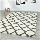 Large Modern Ivory Trellis Shaggy Carpet Contemporary Soft Area Rug 5CM Thick
