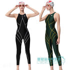 YINGFA Women Professional SwimSuit Swimwear OnePiece training Sports Pants 977