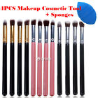 1PC Cosmetic Makeup Tool Soft Brush Brushes Set Eyeshadow + Sponge Puff D88