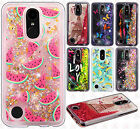 For LG Grace LTE L59BL Liquid Glitter Quicksand Hard Case Phone Cover Accessory