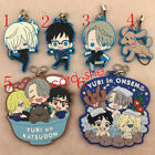 Anime Yuri on Ice Nikiforov Victor rubber keychain rare cosplay New