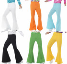 Внешний вид - MENS 60S 70S DISCO DANCE FEVER FLARED BELL BOTTOM COSTUME PANTS SATURDAY NIGHT
