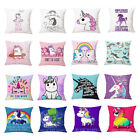Cartoon Unicorn Print Pillow Case Bed Waist Cushion Cover Car Home Decor Sanwood
