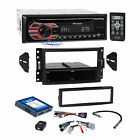Pioneer CD MP3 Stereo Dash Kit Onstar Bose Harness for 05+ Chevy Buick Pontiac