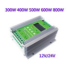 24V 300W-800W Hybrid Charge Controller For Wind Turbine Generator & Solar Panel