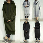 1 PC Womens Hooded Long Hoodies Overcoat Loose Fleece Lined New Casual Plus Size