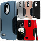 For LG Tribute Dynasty Slim HYBRID Carbon Trim Hard Protector Case Phone Cover