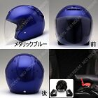 NEO-RIDERS SY-5 Open Face Shield Jet Helmet Size & Color Variations