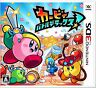 NINTEND DS NDS Import Japan 3DS   Kirby's Kirby Kirby Battle Royale