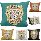 Digital Printed 3D Lion Head Light Square Cushion Covers Cases