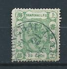1885! SHANGHAI SMALL DRAGON 20 CASH GREEN USED -CHAN LS92