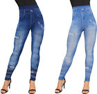 Womens Diamante Studded Sequin Panel High Waist Stretch Jeggings Ladies Leggings
