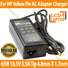 65W HP 239427-001 18.5V 3.5A Yellow Pin Compatible Laptop AC Adapter Charger