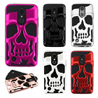 For LG Tribute Dynasty SKULL Hard Hybrid Dual Layer Rubber Case Cover Accessory