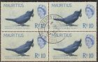 MAURITUS 1965 QE BIRDS Rs 10/- SUPERB USED BLOCK CAT £ 120