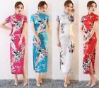Womens Cheongsam Qipao Chinese Traditional Style Silk Blend Slim Dress Floral T2