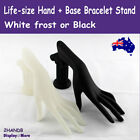 NEW Solid Resin Jewellery Display Hand + Base   Frost or BLACK   AUSSIE Seller