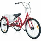 26 Inch 3-Wheel Bike Adult Tricycle Trike Bicycle Cruise W/ Basket Single Speed