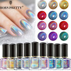 Holographic Glitter Nail Polish Laser Nail Art Manicure Varnish BORN PRETTY 6ml