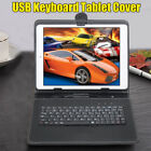 10.1'' 4G+64GB Android 7.0 Tablet PC 8 Core HD WIFI Bluetooth 2 SIM+Bundle Cover