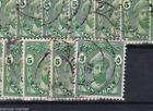 ZANZIBAR  1936 SULTAN KALIF BIN HARUB  , DEALERS LOT, ON 2  STOCK CARDS REF 1312