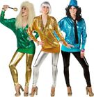 Ladies 1980's Metallic Long Cold Shoulder Disco Fancy Dress Costume Outfit Top