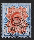 India KEVII Edward 1909 25R top value superb FU stamp Calcutta star wmk CV £1800