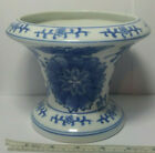 """Vintage Chinese Blue & White Porcelain Small Planter Jardinere 4.5"""" Tall 6"""" Dia."""