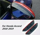 Car Rearview Mirror Visor Shade Rain Guard Cover Trim For Honda Accord 2018-2019