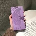 Violet Emboss Carved Butterfly Multi-function Wallet Card Slot Flip Leather Case