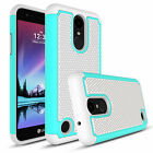 For LG Aristo 2/Phoenix 3/Fortune/Rebel 2 Case Protective Rugged Rubber Cover PC