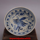 China Ming Dynasty Blue and white Crane Flower pattern Bamboo hat shape bowl