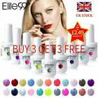 Colour Gel Polish 15ML Nail Art Lacquer UV LED Elite99 Manicure No Wipe Top Coat