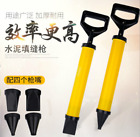 NEW Multifunction Ultimate Stainless Steel Cement Caulking Pump Set US STOCK