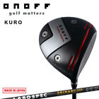 2019 DAIWA Golf Japan onoff KURO Driver LABOSPEC SHINARI 50K 19at