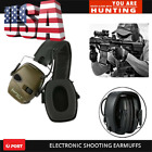 Kyпить NEW Howard Leight R-01526 Impact Sport Electric Earmuff Olive Drab на еВаy.соm