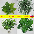 New Artificial Plants Fake Leaf Indoor Outdoor Foliage Bush Home Office Decor