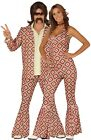 Couples Matching Ladies & Mens Flared 1970s Disco Dancers Fancy Dress Costumes