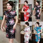 Womens Cheongsam Chinese Traditional Dress Floral Formal Evening Party Dress