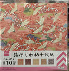 Daiso assorted Origami paper Chiyogami, 10-100 sheets, assorted designs