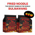 [Fired Noodle Bulmawang] The Spicest Ramen Korean Carolina Reaper challenge