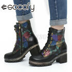 SOCOFY Women Vintage Graceful Warm Lined Short Boots Embossed Chunky Shoes Bloc