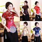 Women's Tops Ladies Blouse Traditonal Stand Collar Tops Blouse Plus Size Printed