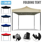 3m Gazebo Canopy Bbq Camping Party Tent Outdoor Garden Shade Waterproof Pop Up